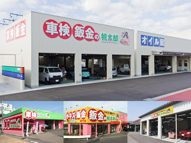 軽自動車専門店ケイバッカ村上店 (株)川内自動車のアフターサービス 『整備充実』(土日も営業しているクルマ屋です)