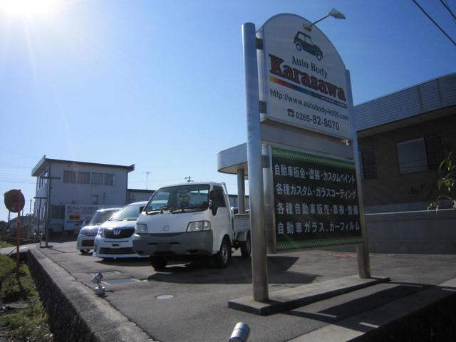 (株)オートボディーカラサワの店舗画像