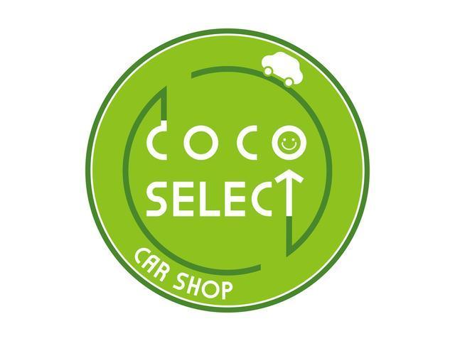 ココセレクト 上越4WD専門店の保証 エンジン機構・動力伝達機構・ステアリング機構等の保証