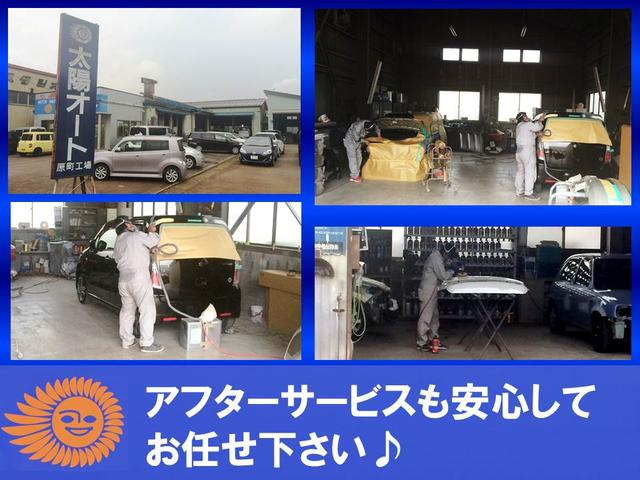 (株)太陽オートのアフターサービス 鈑金・塗装など修理以外のご依頼もご相談下さい!