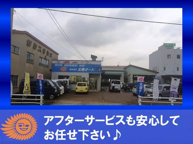 (株)太陽オートのアフターサービス 車検・修理のご相談でももちろんOK!