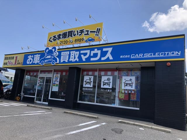 [新潟県](株)カーセレクション CAR SELECTION
