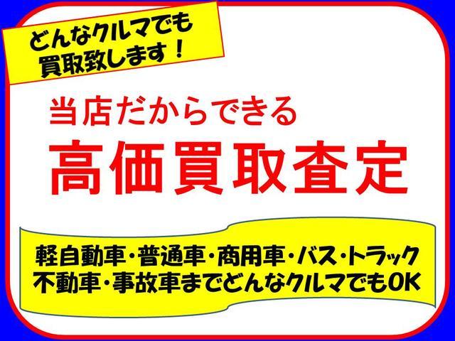 オーシャンデザイン 長岡店 株式会社AOZORA COMPANYの保証 どんなクルマでも買取致します!