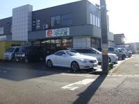 新潟の中古車販売店ならe−タートル