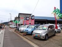 丸山自動車工業(株)