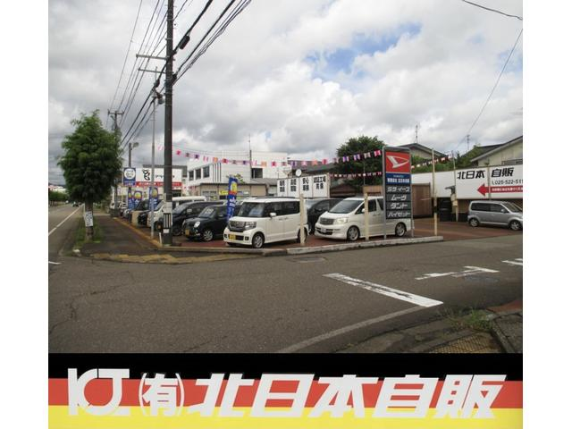 [新潟県](有)北日本自販