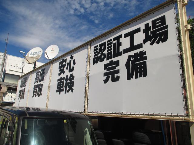 (有)北日本自販のアフターサービス 当社は運輸局認証工場完備です。国に定められた法定点検も当店にて行えます。