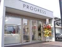 PROGRESS (株)プログレス