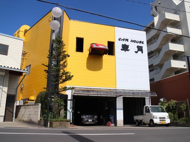 皐月自動車工業(有)の店舗画像