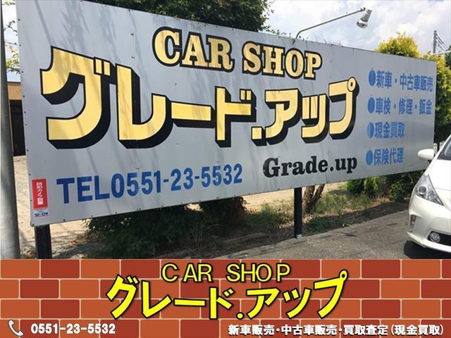 カーショップ グレードアップの店舗画像
