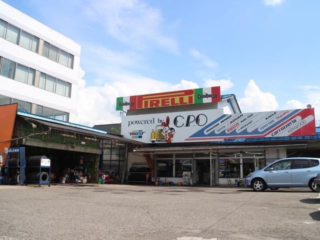 [長野県]C・P・Oサービスセンター
