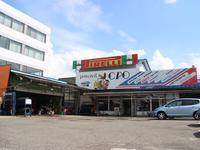 C・P・Oサービスセンター