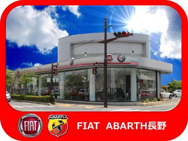 アルファロメオ長野 フィアット/アバルト長野の店舗画像