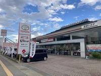 長野トヨペット 徳間マイカーセンター