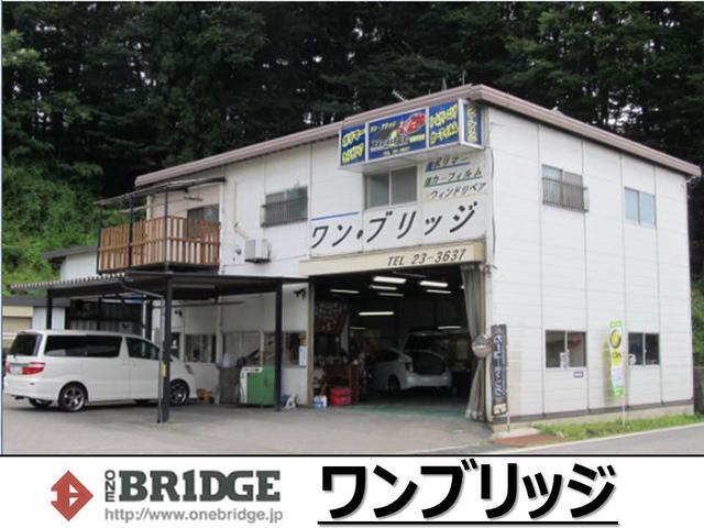 [長野県]ワンブリッジ