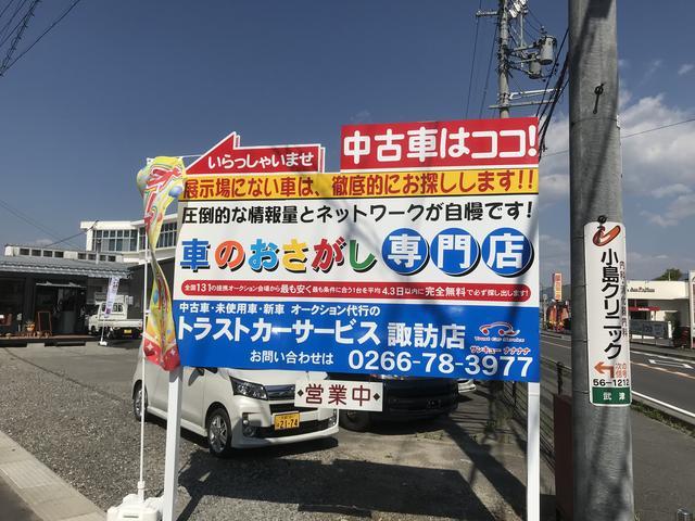 [長野県](株)トラストカーサービス