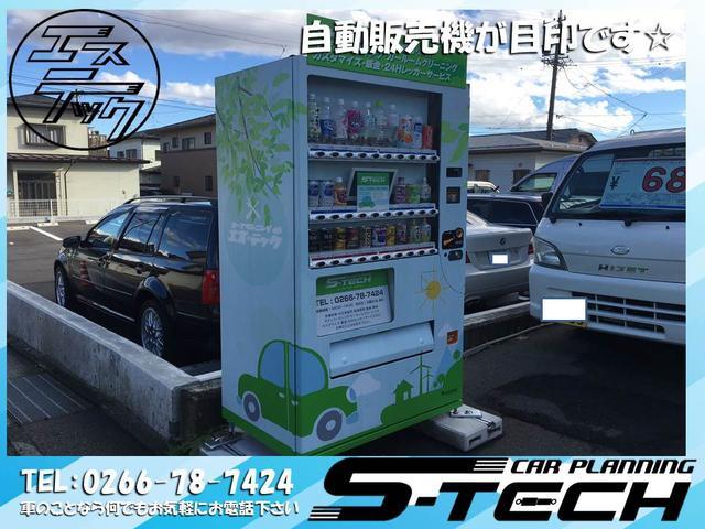 私たちの店舗は長野県岡谷市長地鎮にございます。住宅地の為こちらの自動販売機が目印となります!