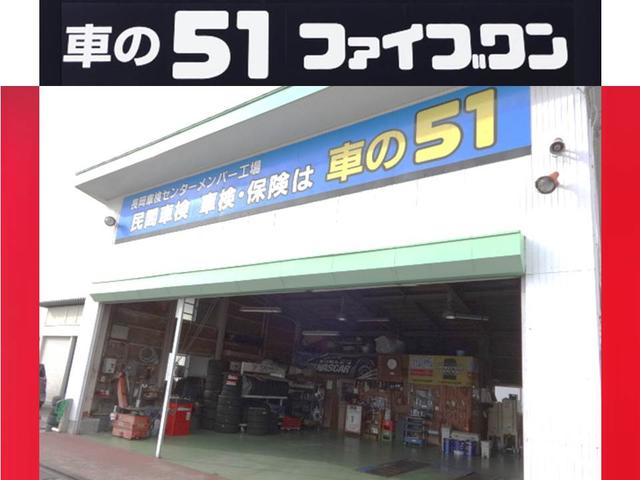 ファイブワン (株)新潟モータープライズのアフターサービス 認証工場完備しています。