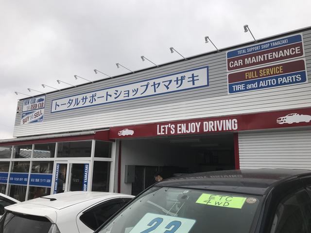 トータルサポートショップ山崎の店舗画像