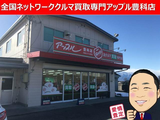全国ネットワーク クルマ買取専門店アップル豊科店の店舗画像