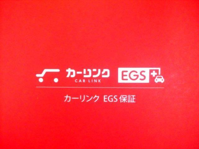 カーリンク新潟亀田店 (株)ホンダ北越販売の保証 カーリンクEGS保証ライト・プラン