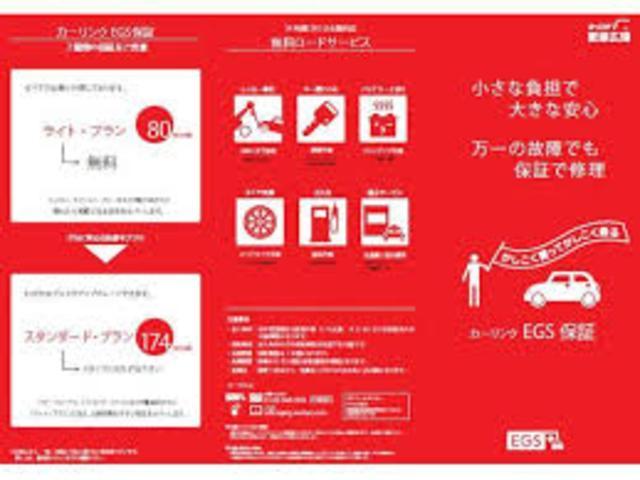 カーリンク新潟亀田店 (株)ホンダ北越販売の保証 カーリンクEGS保証スタンダード・プラン