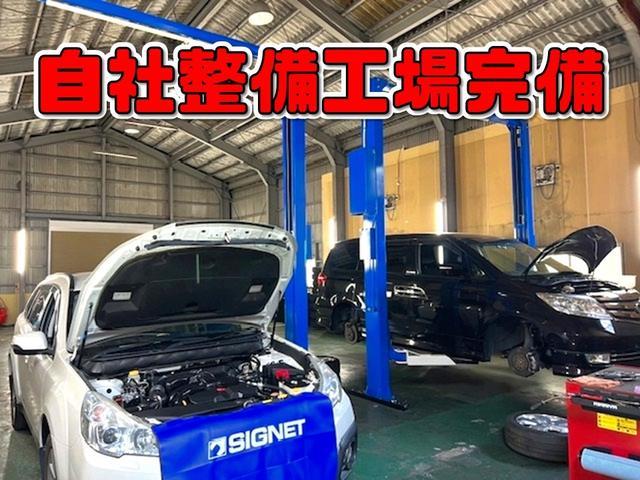 K&K MOTORS (株)K.S.LINEのアフターサービス 自社ガレージ併設!
