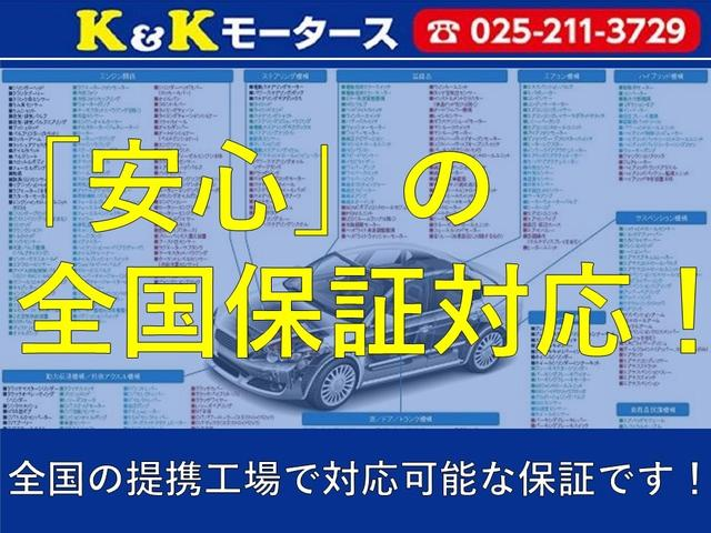 K&K MOTORS (株)K.S.LINEの保証 全車安心の1ヶ月・1,000キロの保証付き!