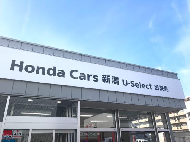 [新潟県]ホンダオートテラス出来島 (株)ホンダ四輪販売新潟