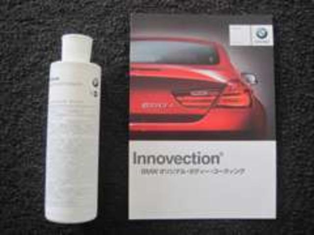 Niigata BMW BMW Premium Selection新潟のアフターサービス 【BMWオリジナルボディーコーティング】