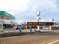 ハイブリッドエコカー専門店 ビックカードームタンポポ(株)川内自動車