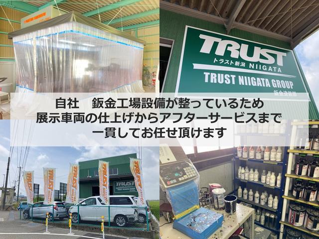 TRUST トラスト (株)佐野自動車商会のアフターサービス ■■KAISERII■■(究極のガラスコーティング)