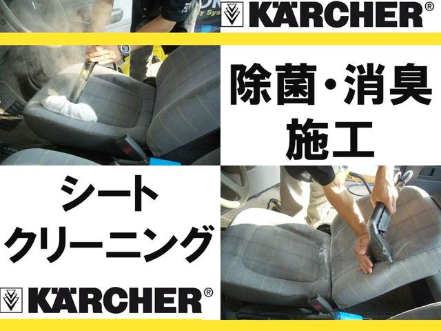 (株)ホンダシーエスのアフターサービス ドイツ製の車両専用製品【ケルヒャー】で車内綺麗に!