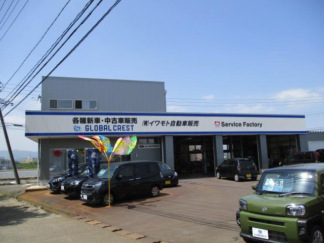 [新潟県]TAX上越 (有)イワモト自動車販売