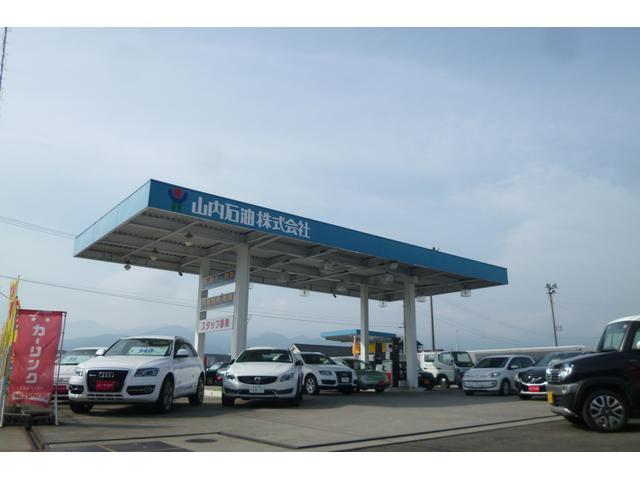 愛車広場カーリンク山内石油西条店