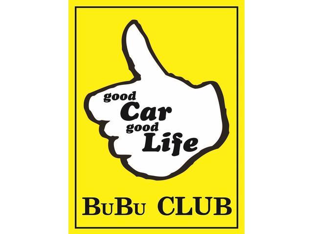 [愛媛県]BuBu CLUB