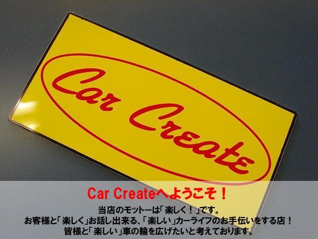 Car Create(カークリエイト)の店舗画像