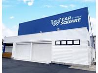 CAR SQUARE カースクエアの店舗画像