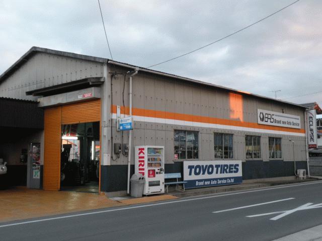 (有)ブランニューオートサービスの店舗画像