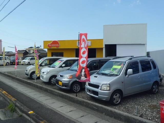 オートクラフト 国道店の店舗画像
