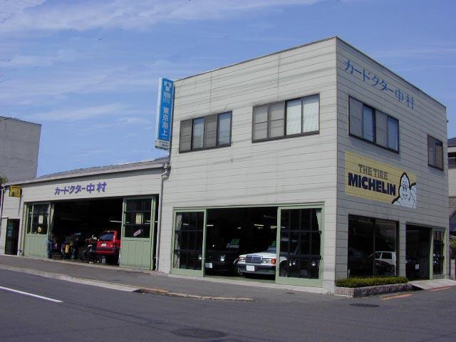 カードクター中村の店舗画像