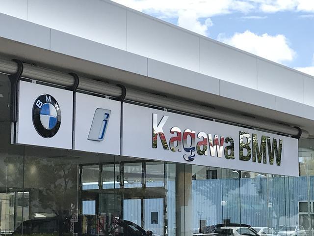 Kagawa BMW エムラインオート(株)の店舗画像