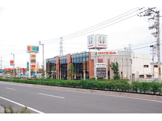 [香川県]Honda Cars 香川南 綾歌店