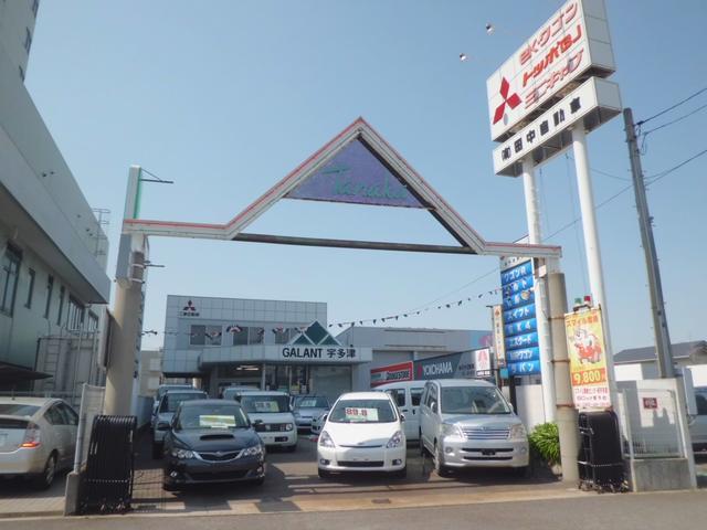 [香川県](有)田中自動車 [全日本ロータスクラブ]