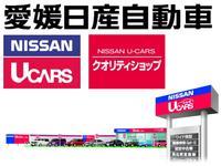 愛媛日産自動車(株) カータウン今治