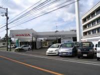 Honda Cars 松山西土居田店 (愛媛オート株式会社)