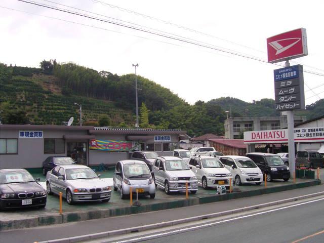 [愛媛県]エヒメ鈑金自動車(有)