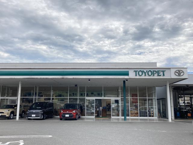 高知トヨペット(株)ヴィユーあさくらの店舗画像
