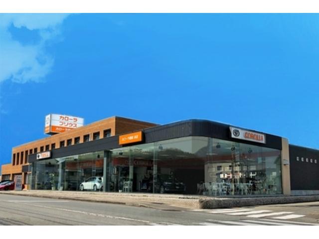 トヨタカローラ徳島(株) オートアミューズの店舗画像