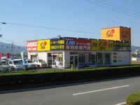 C−boy小松島店
